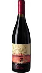 "Вино Gulfi, ""Rossojbleo"" Nero d'Avola, Sicilia IGT, 2018, 0.75 л"