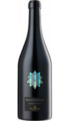"Вино ""Belguardo"" Vermentino, Toscana IGT, 2019, 0.75 л"
