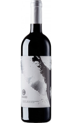 Вино Casadei, Sogno Mediterraneo, Toscana IGT, 2017, 0.75 л