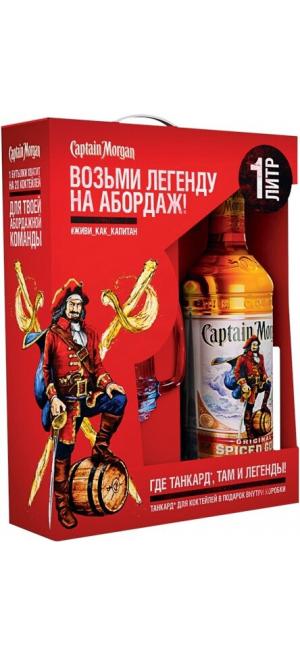 "Ром ""Captain Morgan"" Spiced Gold, gift box with mug, 1 л"
