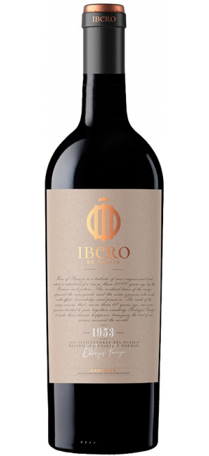 "Вино ""Ibero de Paniza"" Brown, Carinena DOP, 0.75 л"
