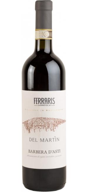 """Вино Ferraris, """"..."""