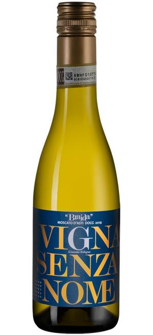 """Игристое вино """"Vigna Senza Nome"""" Moscato d'Asti DOCG, 2019, 375 мл"""