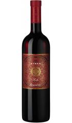 Вино Feudo Arancio, Syrah, Sicilia IGT, 2018, 0.75 л