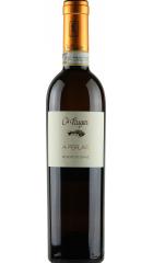 """Вино Ca' Rugate, """"La Perlara"""" Recioto di Soave DOCG, 2015, 0.5 л"""