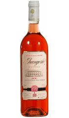 Вино Chateau de l'Orangerie, Bordeaux Rose AOC, 2019, 0.75 л