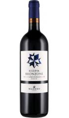 """Вино Belguardo, """"Bronzone"""" Riserva, Morellino di Scansano, 2014, 0.75 л"""