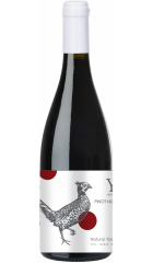 "Вино ""Yaiyla"" Pinot Noir, 2018, 0.75 л"