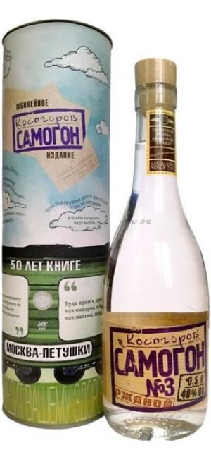 """Водка """"Косогоров самогон №3"""" Ржаной, в тубе, 0.5 л"""