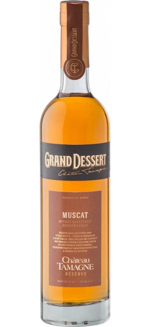 "Винный напиток Шато Тамань, ""Гранд Десерт"" Мускат, 2015, 0.5 л"