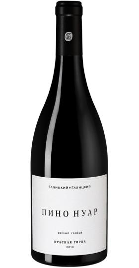 "Вино ""Красная Горка"" Пино Нуар, 0,75 л"