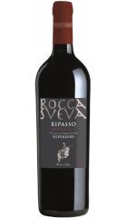 """Вино """"Rocca Sveva"""" Ripasso, Valpolicella Superiore DOC, 2016, 0.75 л"""