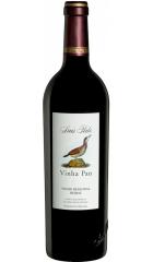 Вино Luis Pato, Vinha Pan, Beiras DOC, 2015, 0.75 л