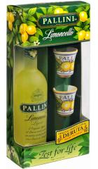 Набор Pallini, Limoncello, gift box + 2 ceramic cups
