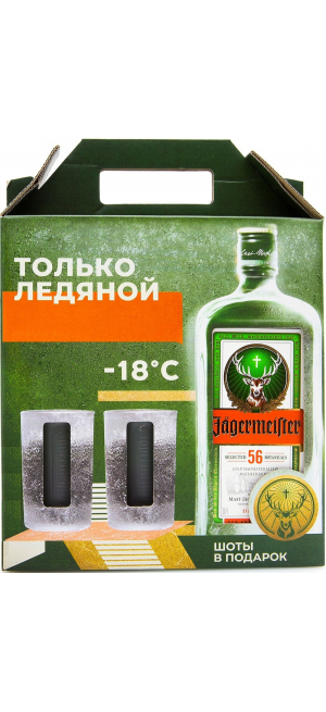 """Ликер """"Jagermeister"""", gift box with 2 glasses, 0.7 л"""