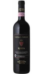 """Вино """"Castello di Poppiano"""" Riserva, Chianti Colli Fiorentini DOCG, 2016, 0.75 л"""