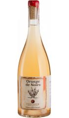 """Вино Costador Terroirs Mediterranis, """"Orange de Noirs"""", 2018, 0.75 л"""