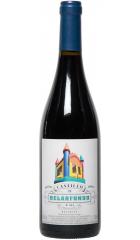 """Вино Canopy, """"Castillo De Belarfonso"""" Mentrida DOP, 2017, 0.75 л"""