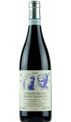 "Вино Inama, ""Vigneto du Lot"", Soave Classico DOC, 2018, 0.75 л"