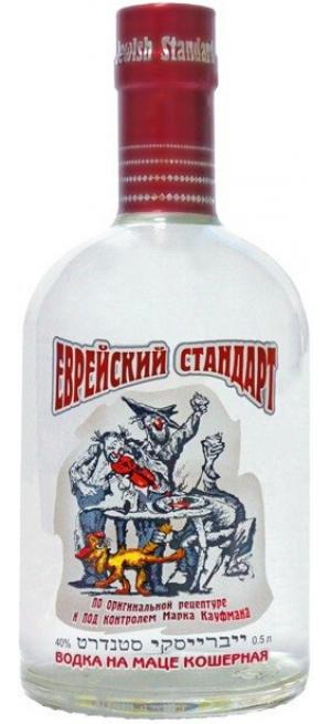 "Водка Кауфман, ""Еврейский Стандарт"", 0.5 л"