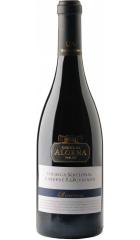 Вино Quinta da Alorna, Touriga Nacional-Cabernet Sauvignon Reserva, Tejo DOC, 2015, 0.75 л