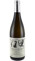 """Вино Inama, """"Vigneti di Foscarino"""", Soave Classico DOC, 2018, 0.75 л"""