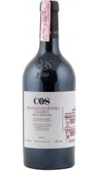 """Вино COS, Cerasuolo di Vittoria Classico """"Delle Fontane"""" DOCG, 2015, 0.75 л"""