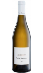 Вино Markus Altenburger, Jungenberg Chardonnay, 2017, 0.75 л