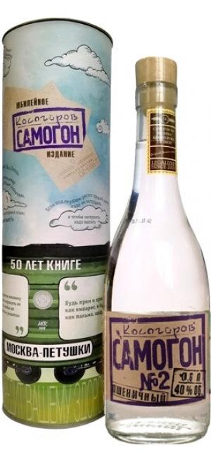 """Водка """"Косогоров Самогон №2"""" Пшеничный, в тубе, 0.5 л"""