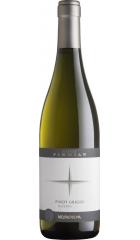 "Вино ""Castel Firmian"" Pinot Grigio Riserva, Trentino DOC, 2017, 0.75 л"