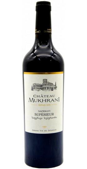 Вино Chateau Mukhrani, Saperavi Superieur, 0.75 л