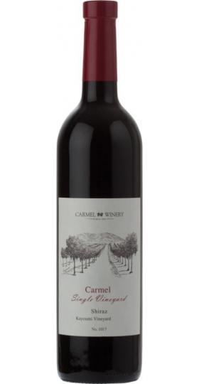 "Вино ""Carmel Single Vineyard"" Shiraz, Kayoumi Vineyard, 2013, 0.75 л"
