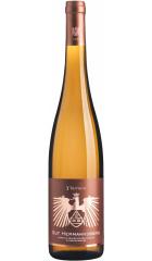 "Вино Gut Hermannsberg, ""7 Terroirs"" Riesling, 2019, 0.75 л"