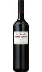 Вино Les Jamelles, Cabernet Sauvignon, Pays d'Oc IGP, 2017, 0.75 л
