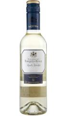 """Вино """"Herederos del Marques de Riscal"""", Rueda Verdejo, 2018, 375 мл"""