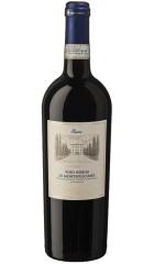 Вино Fattoria del Cerro, Vino Nobile di Montepulciano Riserva DOCG, 2014, 0.75 л