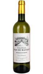"""Вино """"Chateau Pas de Rauzan"""" Blanc, Bordeaux AOC, 2017, 0.75 л"""