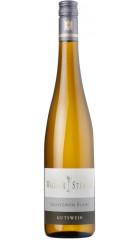 Вино Wagner-Stempel, Sauvignon Blanc, 0.75 л