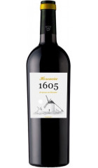 "Вино ""1605"" Herencia, Castilla La Mancha VdT, 2015, 0.75 л"