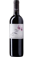 "Вино Giorgio Meletti Cavallari, ""Borgeri"" Rosso, Bolgheri DOC, 2015, 0.75 л"