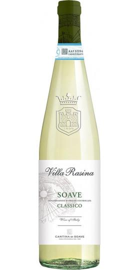 "Вино Cantina di Soave, ""Villa Rasina"", Soave Classico DOC, 0.75 л"