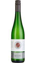 """Вино Peter Mertes, """"Ruwer Sommerau"""" Riesling Trocken, 2017, 0.75 л"""