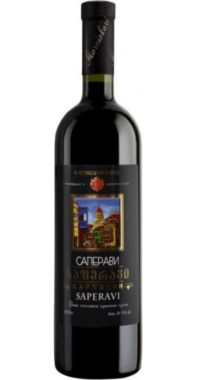 """Вино """"Картвели"""" Саперави, 0.75 л"""