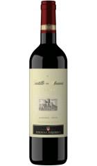 """Вино """"Castillo de Almansa"""" Reserva DO, 0.75 л"""