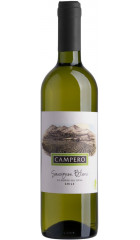"Вино ""Campero"" Sauvignon Blanc, 0.75 л"