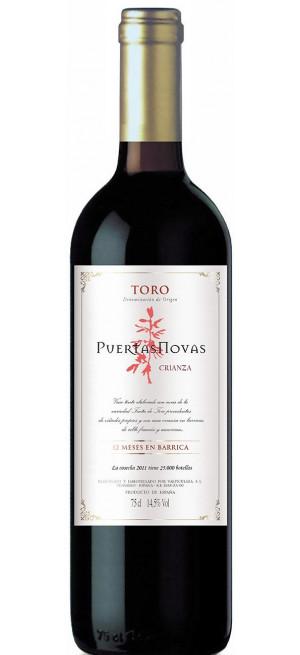 """Вино """"Puertas N..."""
