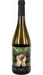 """Вино """"Elements"""" Lluvia, Moscatel & Garnacha, Carinena DOP, 2017, 0.75 л"""
