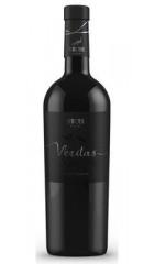 Вино Stobi Veritas Barrick, 0.75 мл