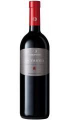 "Вино ""Benuara"", Terre Siciliane IGT, 2016, 0.75 л"
