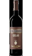 Вино Girolamo Tuscany Red Dry, 2012, 0.75 л
